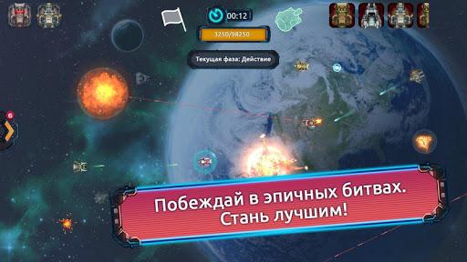 Clash Of Space Hawks screenshot 7