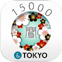 Japanese Word Listening! 15000 icon