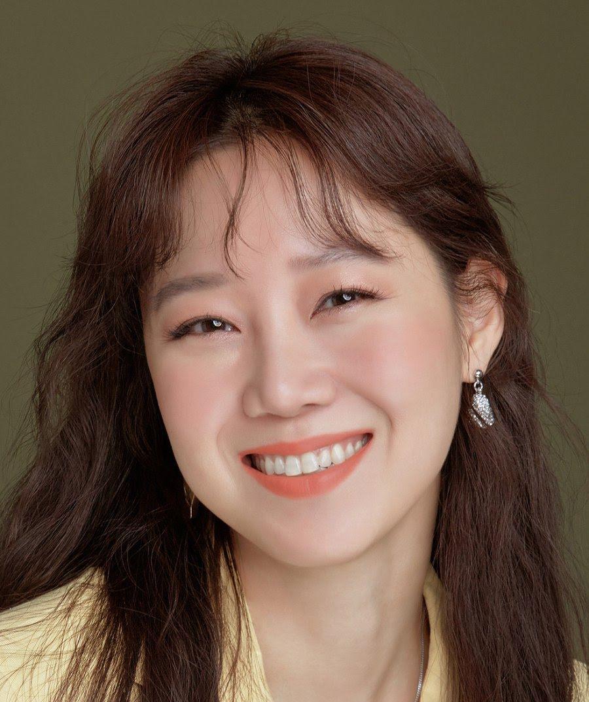 gong hyo jin 2