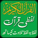 Quran Lafzi - Word by Word Quran MP3 Offline icon