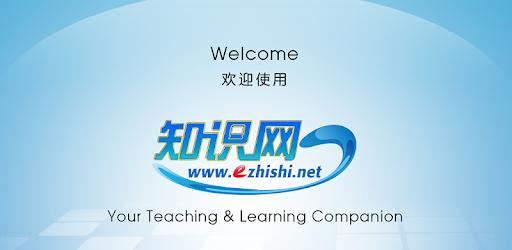 Specially designed for easy access to eZhishi.net Teaching & Learning portal.