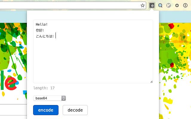 encode.im