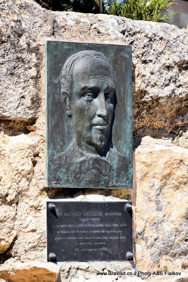 Мемориальная доска архитектора Антонио Барлуцци в церкви Преображения Господня на горе Фавор. Экскурсия по Святым местам Нижней Галилеи. Израиль.