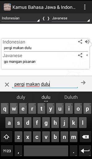 Kamus Bahasa Jawa Indonesia