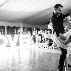Hochzeitsfotograf Dima Levichev (Mitrofan). Foto vom 03.12.2018