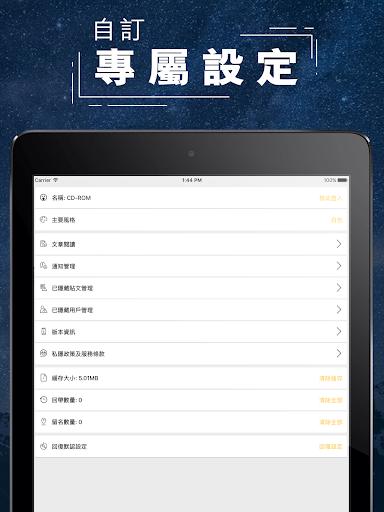 Screenshot for 高登 - hkgolden.com 香港高登討論區 in Hong Kong Play Store