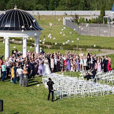 Wedding photographer Natali Lipchenko (AlisaMur). Photo of 17.06.2017