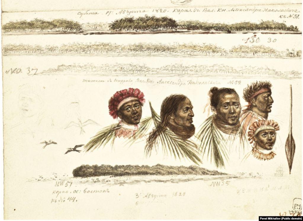 Жители и пейзажи Таити.