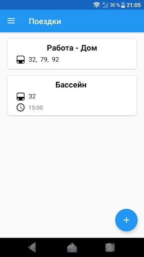 CityBus Almaty 1.2.2 screenshots 5