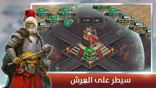u0633u064au0648u0641 u0627u0644u0645u062cu062f apkdebit screenshots 3