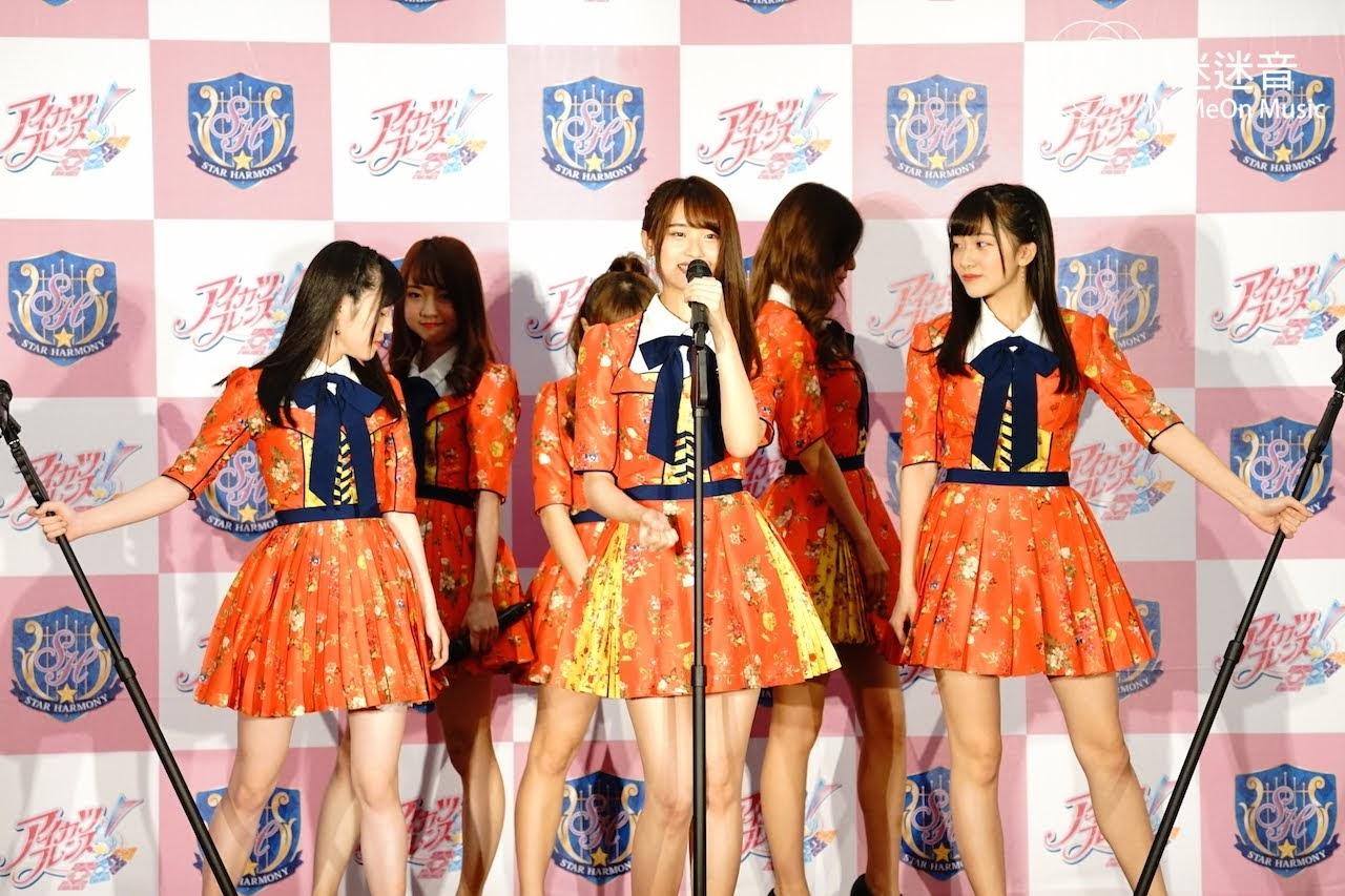 【迷迷現場】 超人氣卡片遊戲機台《 偶像學園 Friends! 》三月上市 AKB48 Team TP 站台支持
