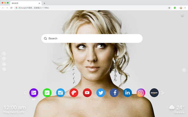 Kaley Cuoco New Tab & Wallpapers Collection