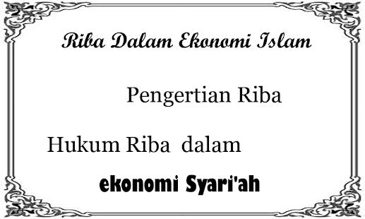 Pengertian Riba dan Hukum dalam ekonomi Syari'ah - náhled
