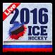 2016 Ice Hockey WCH