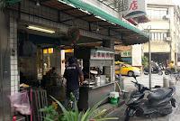 亞東鹹粥店