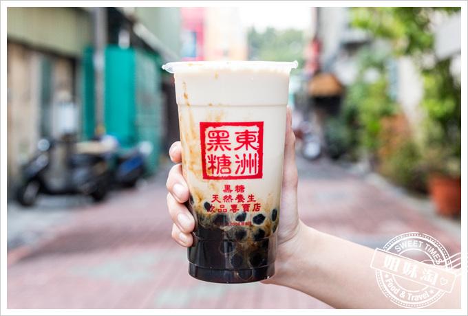 東洲黑糖奶舖黑蛋奶