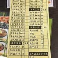 超吉飯桶的食記、分店門市、菜單價位