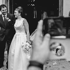 Fotógrafo de bodas Sergio Lopez (SergioLopezPhoto). Foto del 16.05.2018