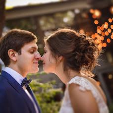 Wedding photographer Sergey Frey (Frey). Photo of 16.03.2017