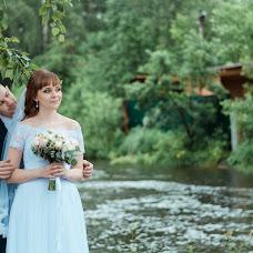 Wedding photographer Yuliya Baldina (yuliavb). Photo of 26.11.2017