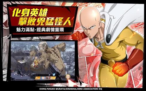 一拳超人:最強之男(官方正版授權) 9