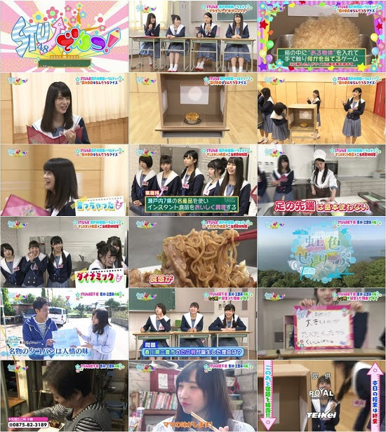 (TV-Variety)(720p+1080i) STU48 – STUでんつ! ep04 ep05 180427 180504