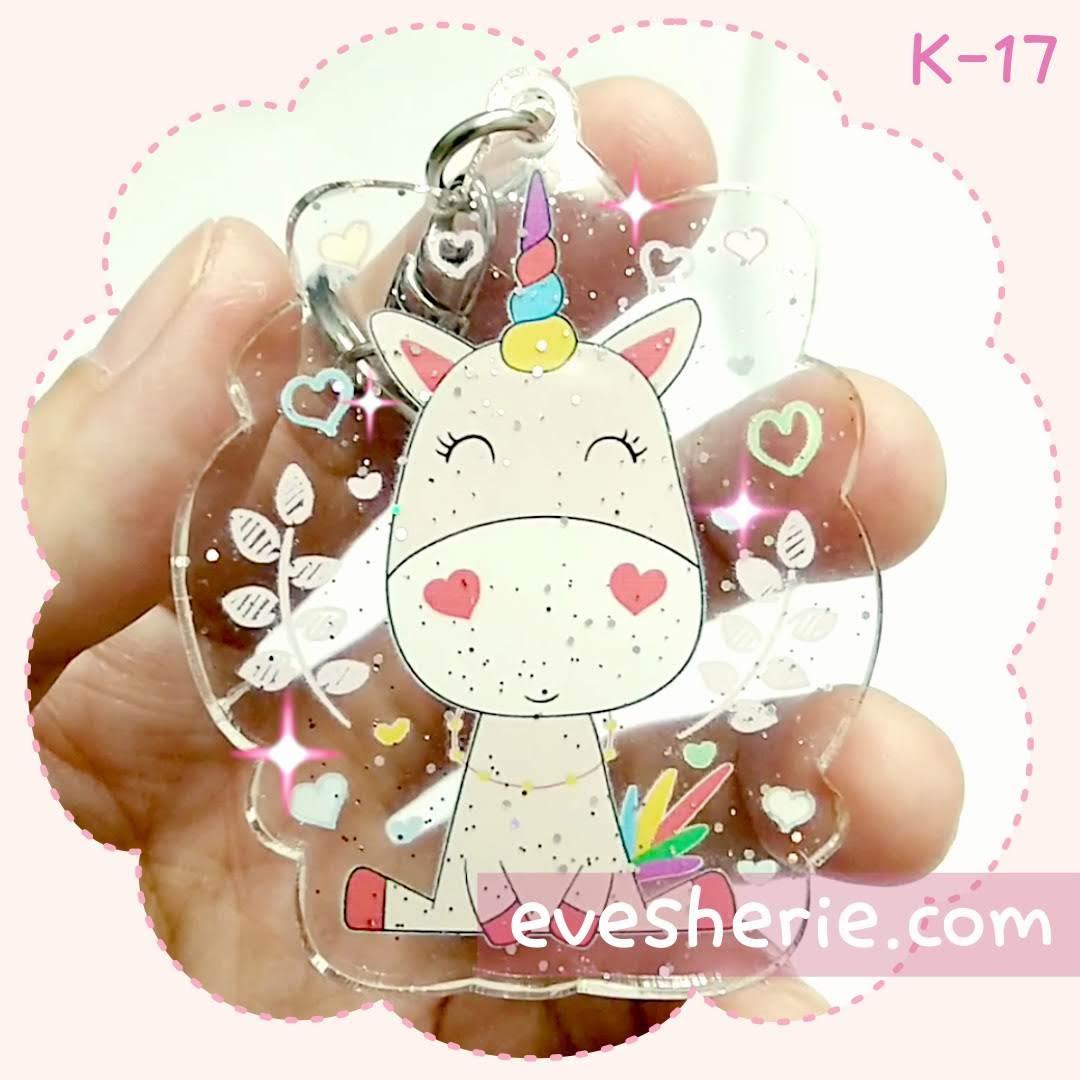 พวงกุญแจ วัว ลา ยูนิคอร์น สีพาสเทล น่ารัก cute pastel donkey cow unicorn keychain