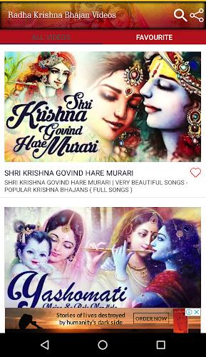 Download Radha Krishna Bhajan Videos APK latest version App