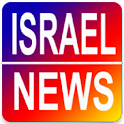 Israel News - All in One icon