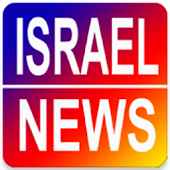 Israel News - All in One