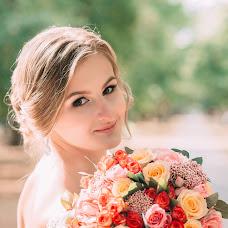 Wedding photographer Yana Terekhova (YanaTerekhova). Photo of 10.04.2018