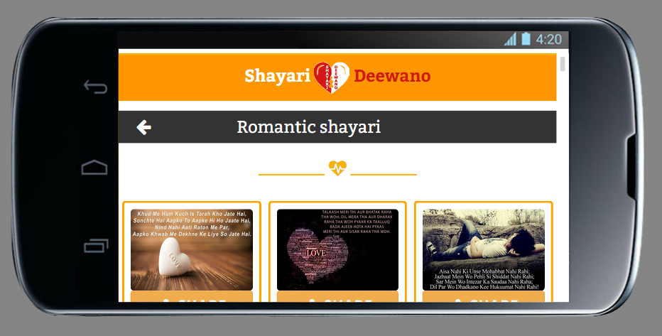 Share Shayari on Social Media- screenshot