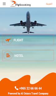 FlyBooking - náhled