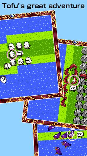 Tofu Fantasy 2  captures d'u00e9cran 1