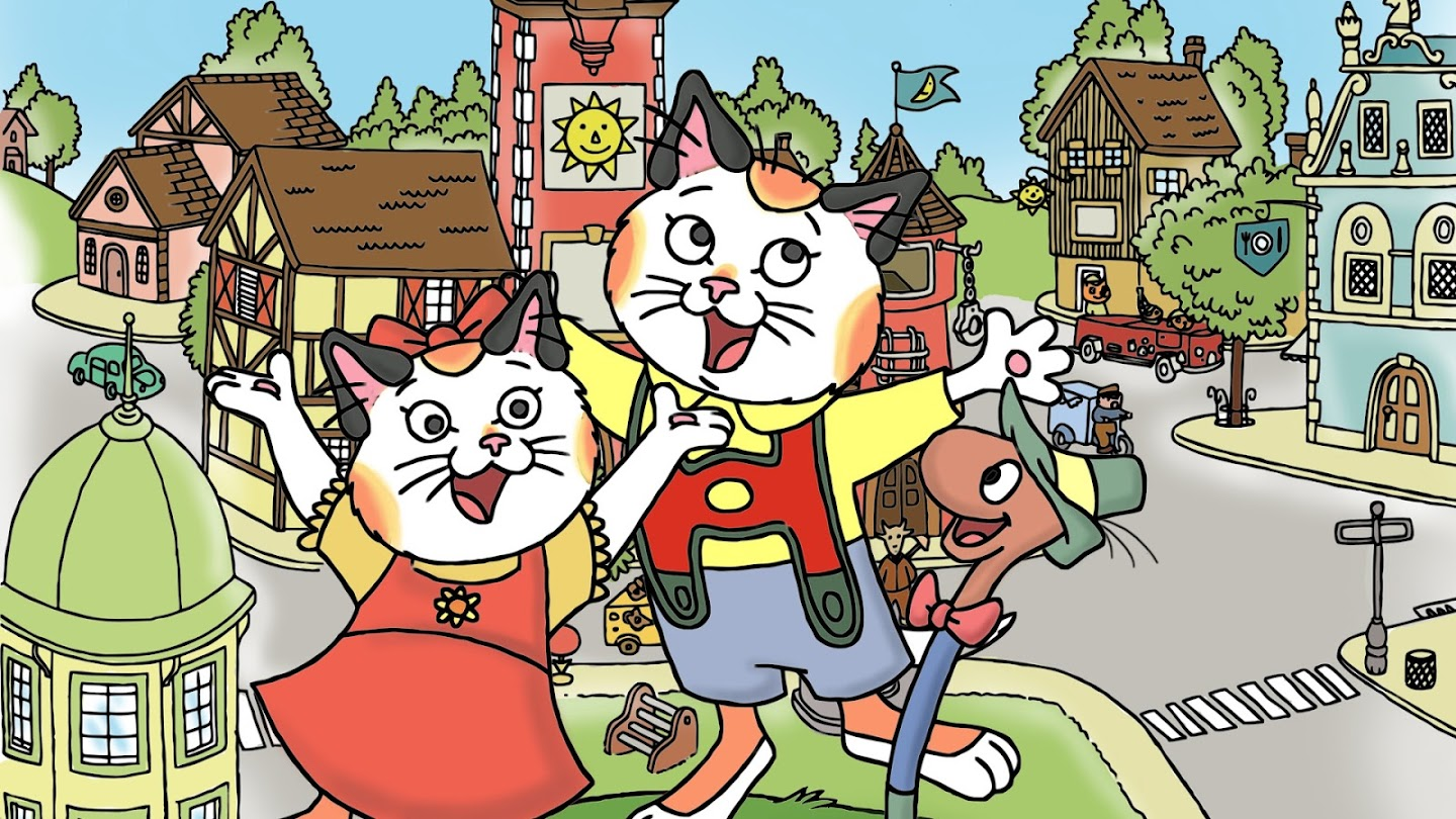 Hurray for Huckle: Busytown Mysteries