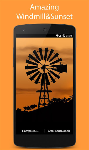 Windmill Live Wallpaper