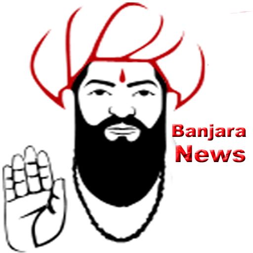 BANJARA News