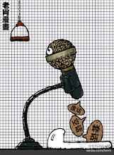Photo: 老肖漫画_rmd:排解措施