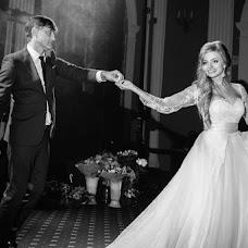 Wedding photographer Eduard Kachalov (edward). Photo of 12.10.2015