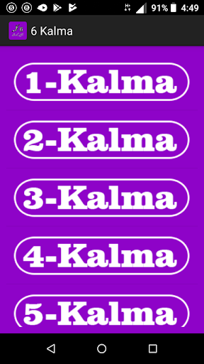 6 Kalma With Audio(Mp3) 1.3.8 screenshots 2
