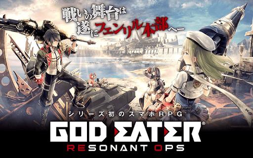 GOD EATER RESONANT OPS for PC