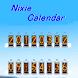 AOIa ニキシーカレンダー ウィジェット - Androidアプリ