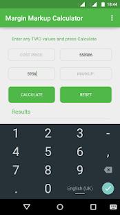 Margin Markup Calculator screenshot
