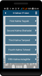 Six Kalmas of Islam 2