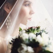 Bryllupsfotograf Anna Timoshenko (anett203). Bilde av 25.03.2014