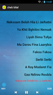 cheb bilal - أغاني نادرة - náhled