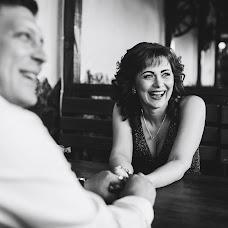 Wedding photographer Mikola Єmelyanov (emelianovphoto). Photo of 02.05.2018