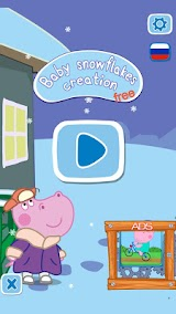 Kids handcraft: Snowflakes Apk Download Free for PC, smart TV