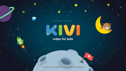 KIVI - All Videos for Kids
