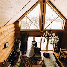 Wedding photographer Ekaterina Kapitan (ekkapitan). Photo of 21.03.2017